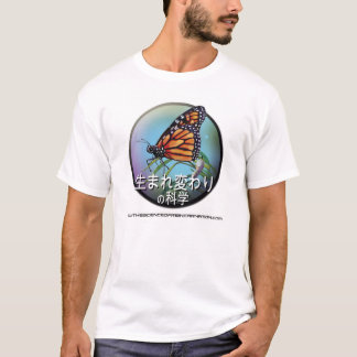 The science of reincarnation in Hindi T-Shirt