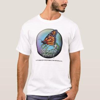 The science of reincarnation in punjabi T-Shirt