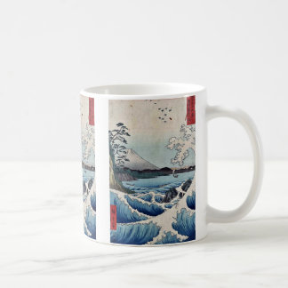 The sea at Satta Suruga Province by Ando,Hiroshige Coffee Mug