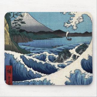 The Sea off Satta in Suruga Province Hiroshige Mousepads
