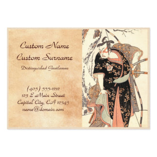 The Second Nakamura Juzo as a Samurai of High Rank Business Card