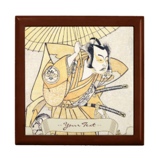 The Second Nakamura Juzo as a Samurai of High Rank Keepsake Box
