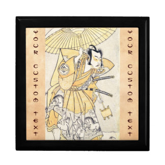 The Second Nakamura Juzo as a Samurai of High Rank Gift Boxes