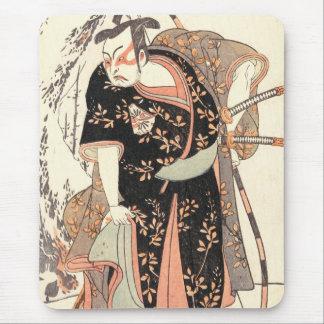 The Second Nakamura Juzo as a Samurai of High Rank Mouse Pad