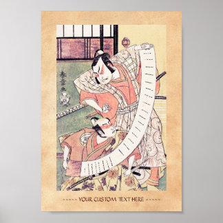 The Second Sakata Hangoro as a Daimyo Attired Poster