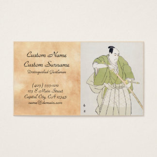 The Second Sawamura Sojuro in the Role of Yenya Business Card