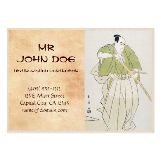 The Second Sawamura Sojuro in the Role of Yenya Business Card Template