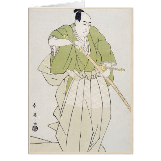 The Second Sawamura Sojuro in the Role of Yenya Card