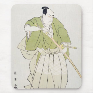 The Second Sawamura Sojuro in the Role of Yenya Mouse Pad