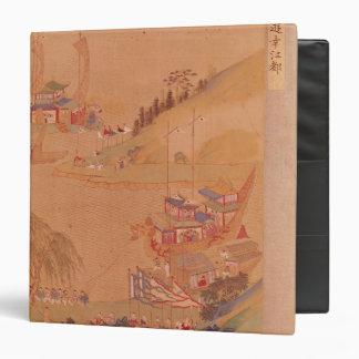 The Second Sui Emperor, Yangdi 3 Ring Binder
