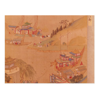The Second Sui Emperor, Yangdi Postcard