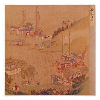 The Second Sui Emperor, Yangdi Poster