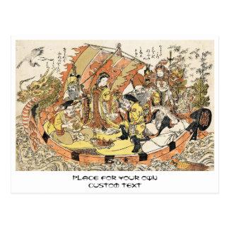 The Seven Gods Good Fortune in the Treasure Boat Postcard