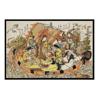 The Seven Gods Good Fortune in the Treasure Boat Poster
