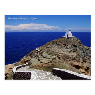 The Seven Martyrs – Sifnos Postcards
