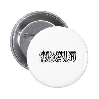 The Shahada 2 Inch Round Button