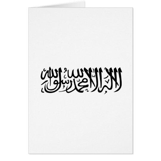 The Shahada Card