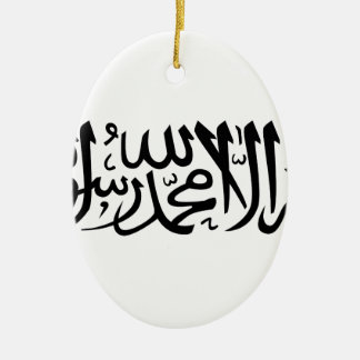 The Shahada Ceramic Ornament