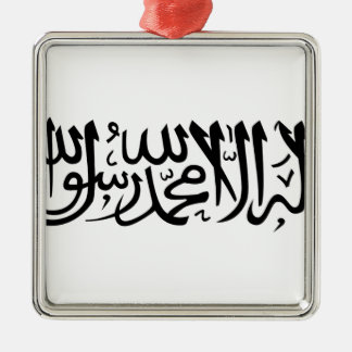 The Shahada Metal Ornament