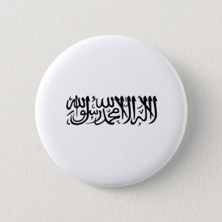 The Shahada Pinback Button