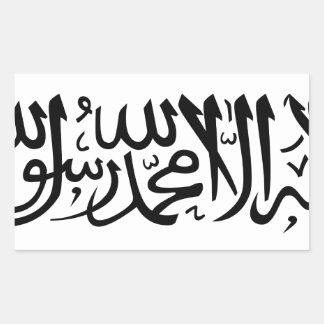 The Shahada Rectangular Sticker