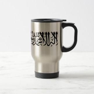 The Shahada Travel Mug