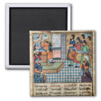 The Shahnama 2 Inch Square Magnet