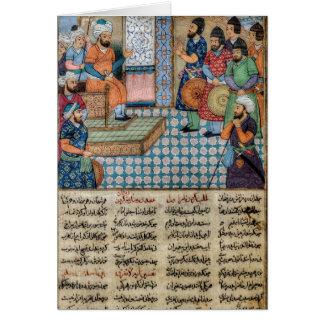 The Shahnama Greeting Card