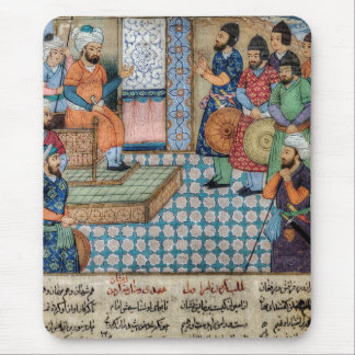 The Shahnama Mouse Pad
