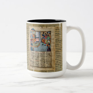 The Shahnama Two-Tone Coffee Mug