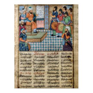 The Shahnama Postcard