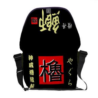 The Shakotan yellowtail < God dignity tower luck > Messenger Bag