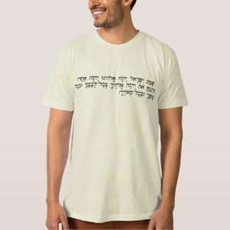The Shema and Christ T-Shirt