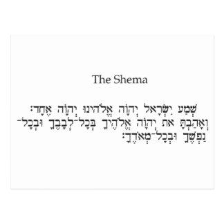 The Shemah Postcard