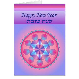 The Shield & Star of David Rosh Hashanah Card