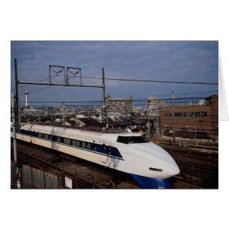 The Shinkansen or Bullet Train, Kyoto, Japan Greeting Card