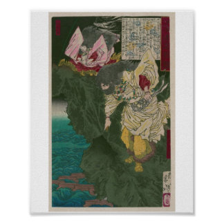 The Shinto God of Storms Pointing towards Ocean Poster