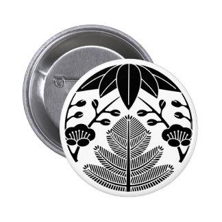 The Shochiku Co., Ltd. plum Button