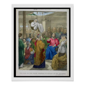The Sick of the Palsy Brought to Christ by his Fri Poster