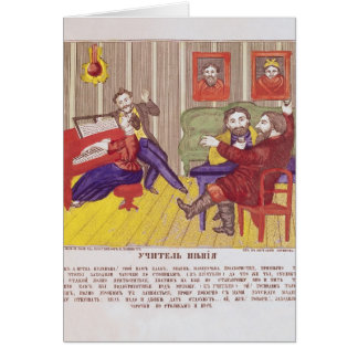 The Singing Lesson Card
