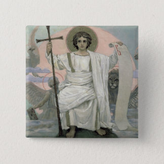 The Son of God - The Word of God, 1885-96 Pinback Button