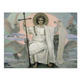 The Son of God - The Word of God, 1885-96 Postcard