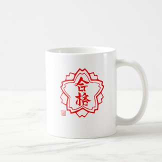 The stamp which can be made passing good coffee mug