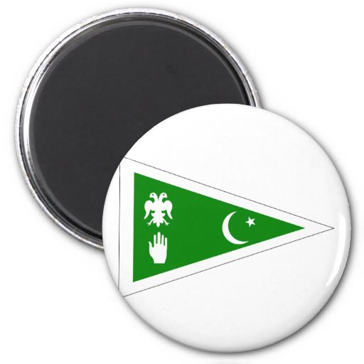 the State Dir, Pakistan Fridge Magnet