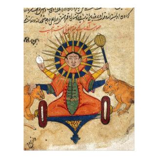 The Sun from Persian Manuscript 373 Letterhead