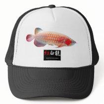 "The superior product 2 ""of Super Red Arowana"" Trucker Hat"