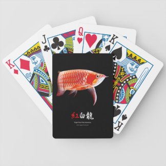 The superior product of Asian Arowana Bicycle Playing Cards