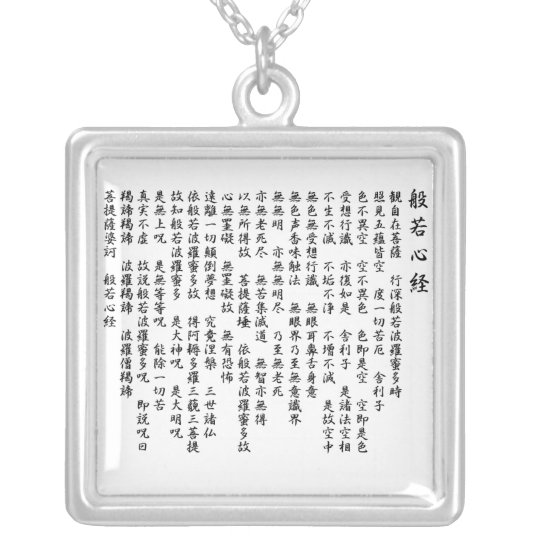 the sutra(hannya shingyo)Japan 2 Silver Plated Necklace