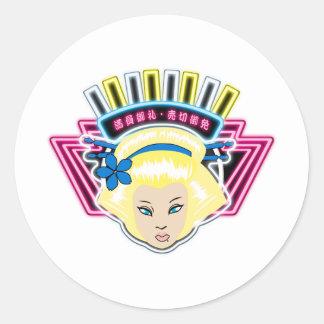 The Swedish version Classic Round Sticker