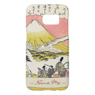 The Syllable He  Passing Mount Fuji japanese art Samsung Galaxy S7 Case
